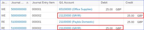 SAP system screenshot